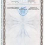 Текинский филиал лист 2
