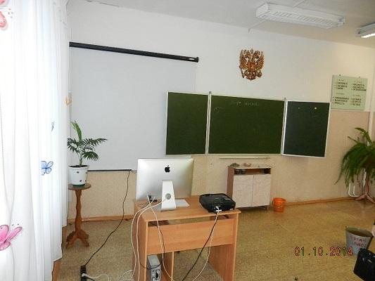 кабинет нач.классы