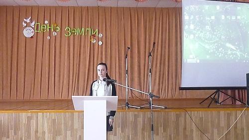 Защита проекта. Васюкова Анастасия
