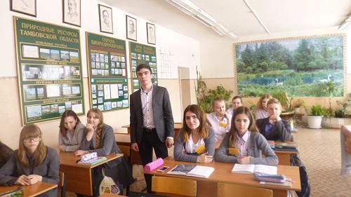 Экоурок ведет эколидер Абдуллаев Мурад