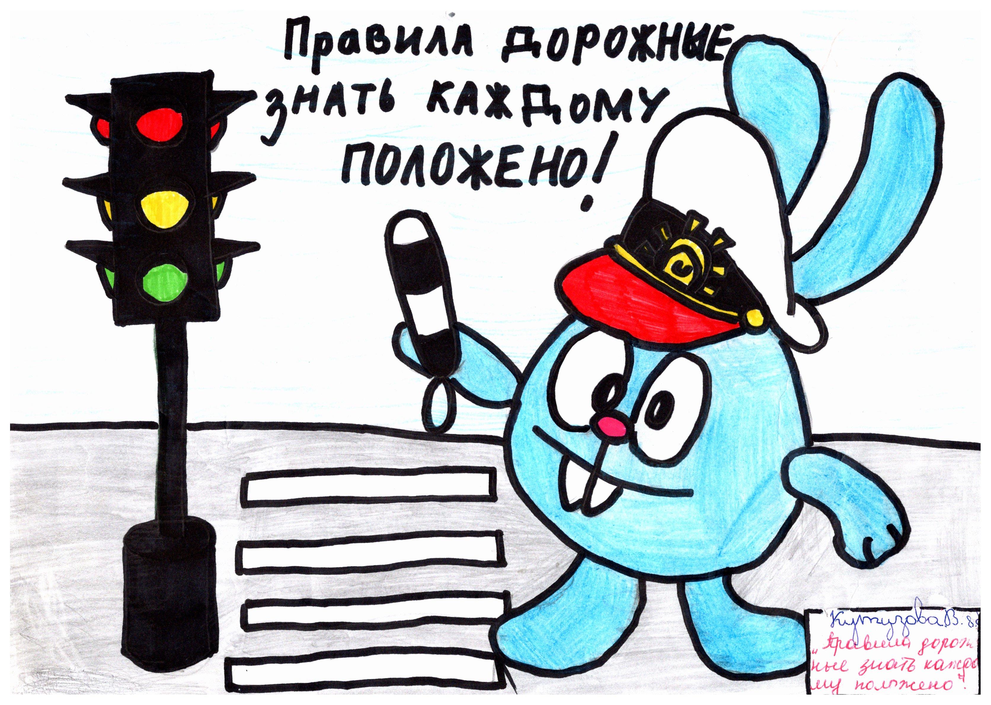 Кутузова В.